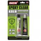 1NEW Glue epoxy transparent 57g