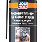 LIQUI MOLY Kettenschmieroil fur Gabelstapler 400ml