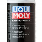 LIQUI MOLY Motorrad Kettenspray Grand Prix Grun 200ml
