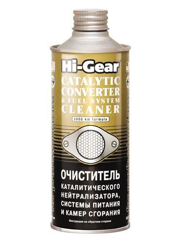 HI-GEAR CATALYTIC CONVERTER & FUEL SYSTEM CLEANER 444ml