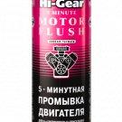 Hi-Gear 5 MINUTE MOTOR FLUSH GAS & DIESEL ENGINES 444ml