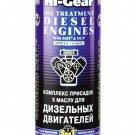 "HI-GEAR OIL TREATMENT ""DIESEL ENGINES"" WITH SMT & OCP 444ml"