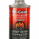HI-GEAR OCTANE BOOST & CLEANER 325ml