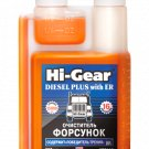 HI-GEAR DIESEL PLUS WITH ER 237ml