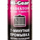 HI-GEAR 7 MINUTES RADIATOR FLUSH 325ml