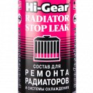 HI-GEAR RADIATOR STOP LEAK 325ml