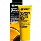 Scratch remover tube RUNWAY 100ml