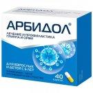 Arbidol  antiviral against influenza and ARVI caps. 100mg 40 pcs