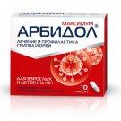Arbidol Maximum antiviral against influenza and ARVI caps. 200mg 10 pcs