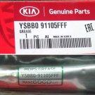 HYUNDAI / KIA grease for YSBB091105FFF electric booster