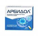 immune support antibacterial ARBIDOL umifenovir  100mg 20cap