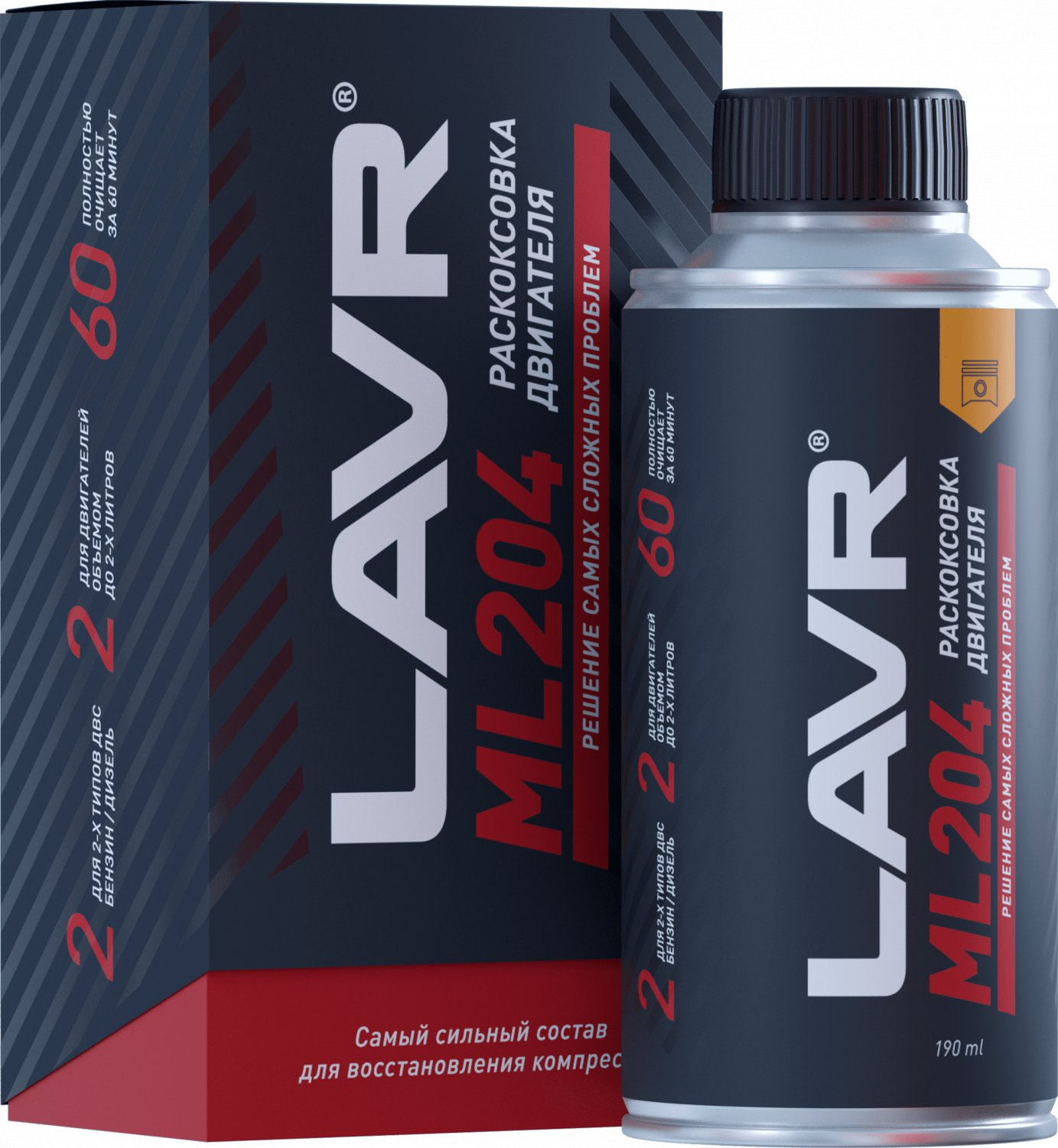 LAVR ENGINE UNCOVER ML204, 190 ML