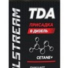 Coolstream TDA - Diesel Fuel Additive 250ml