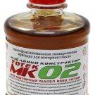 TOTEK MK-02 Complex additive in engine oil 250ml