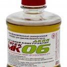 TOTEK MK-06 Complex additive in transmission oil for automatic transmission 250ml
