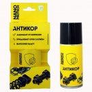 NANOPROTECH 210ml Super Antikor, Antikor protection of metal