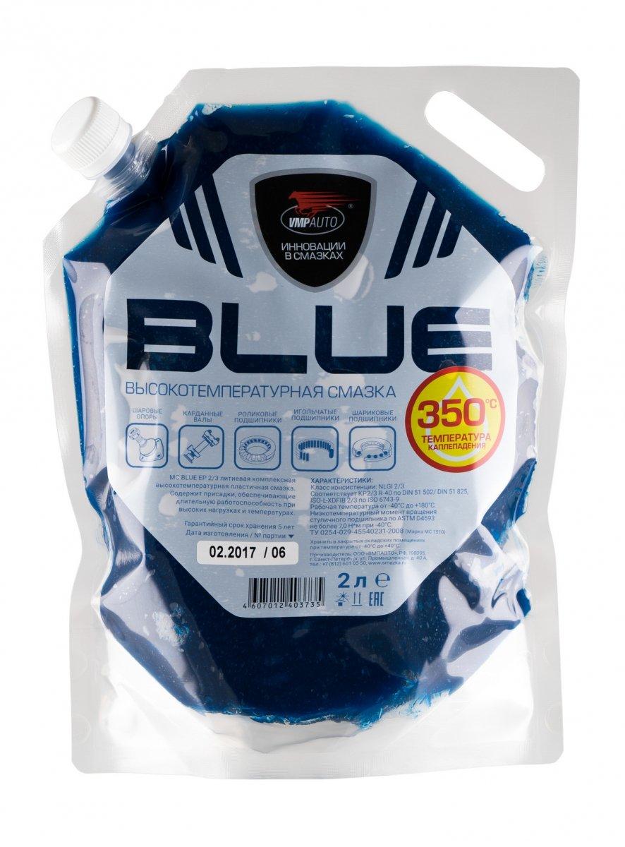 High-temperature grease MC 1510 BLUE     2000ml 67oz