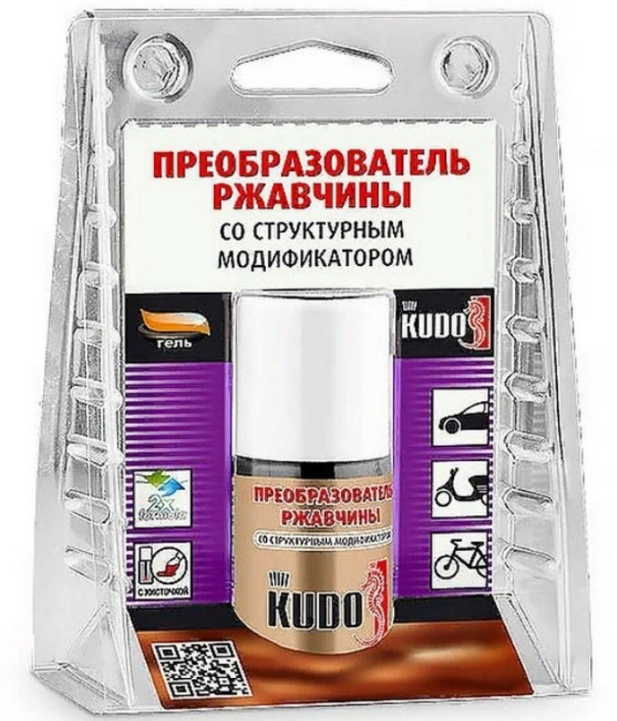 Rust converter KUDO, 15 ml