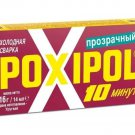 Cold weld Poxipol, two-component, transparent, 14 ml, 21 grams
