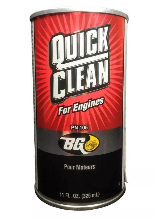 Soft flushing of engine oil system BG105
