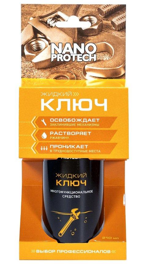 Liquid key NANOPROTECH, 210 ml