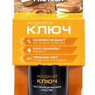 Liquid key NANOPROTECH, 210 ml
