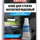 Adhesive for rear-view mirrors 2 ml AVS