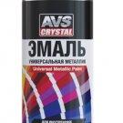 Metallic enamel universal (aluminum) 520 ml AVS