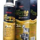 BULLSONE Engine Coating Treatment Premium 300ml BS