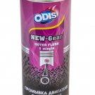 ODIS Engine Flush 5 minutes ODIS / Motor Flush 443 ml