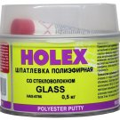 Polyester putty with glass fiber GLASS HOLEX (0.5kg)