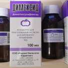 3 pieces DIMEXID Concentrate for solution for external use 100ml