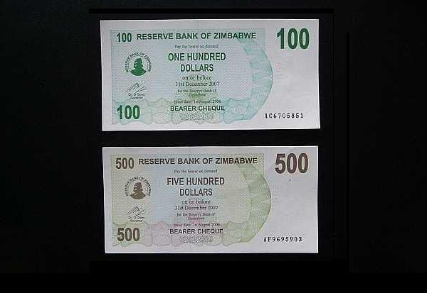 ZIMBABWE ONE AND FIVE HUNDRED DOLLAR BANKNOTES 2006