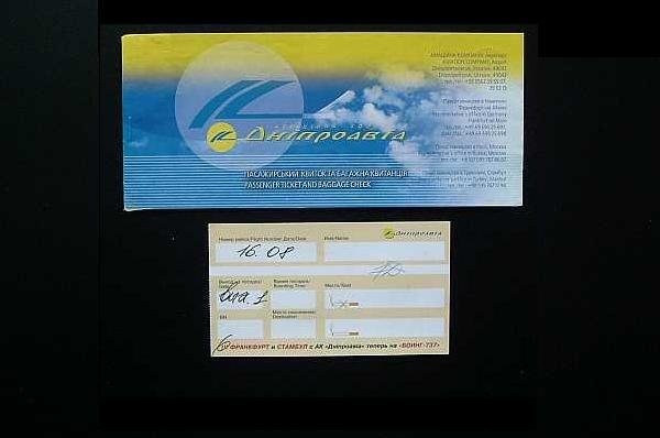 DNIPROAVIA UKRAINE AIRLINE TICKET AND BOARDING PASS