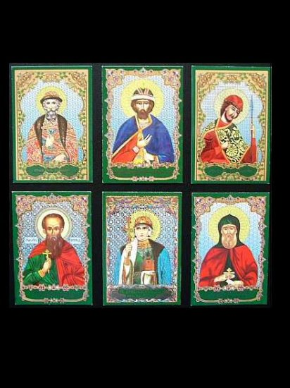 COLLECTION EASTERN ORTHODOX CHURCH PRAYER CARDS