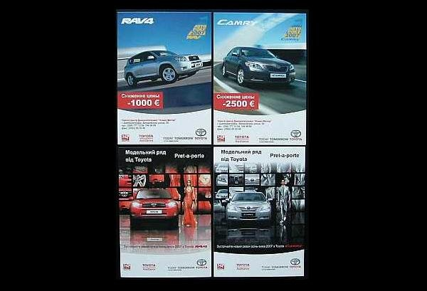TOYOTA FOUR RUSSIAN LANGUAGE ADVERTISING POSTCARDS