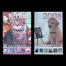 PAIR RUSSIAN UKRAINIAN LANGUAGE CATS AND DOGS CALENDARS 2008