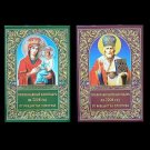 PAIR  RUSSIAN LANGUAGE EASTERN ORTHODOX CHURCH CALENDARS 2008