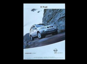 NISSAN X TRAIL FULL COLOR RUSSIAN LANGUAGE SALES BROCHURE