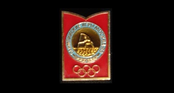 OLYMPICS MOSCOW 1980 SPORT KAYAK RACING PIN BADGE