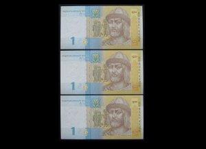 UKRAINE THREE 1 ONE HYREVNA UNCIRCULATED BANKNOTES 2006