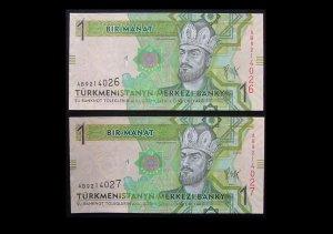TURKMENISTAN PAIR UNCIRCULATED ONE 1 BIR MANAT BANKNOTES 2009