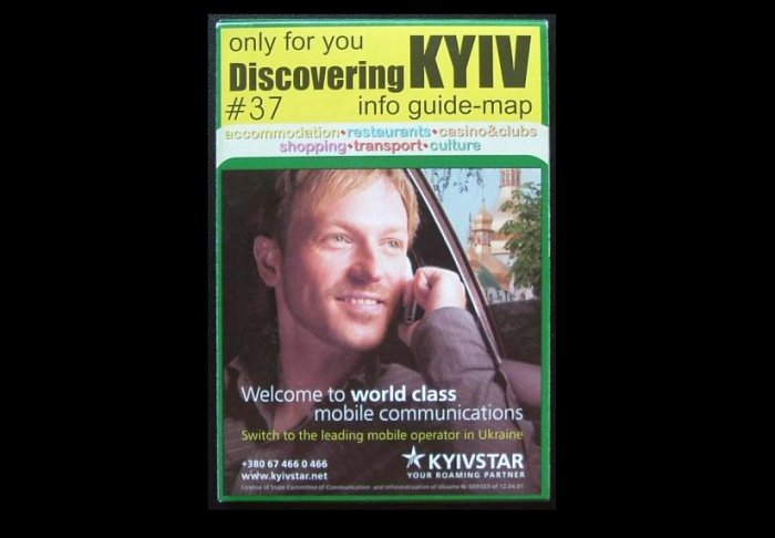 UKRAINE DISCOVERING KYIV KIEV TOURIST VISITORS GUIDE MAP