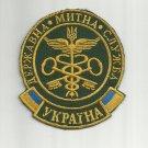 CUSTOMS SERVICE OF UKRAINE UNIFORM SLEEVE PATCH BADGE