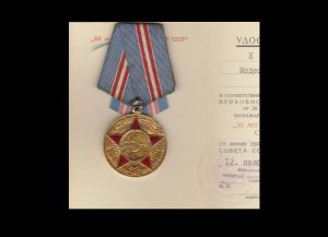 SOVIET UNION CCCP FIFTY 50 YEARS OF THE SOVIET ARMED FORCES MEDAL WITH ORIGINAL DOCUMENT