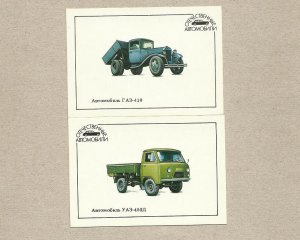 TWO RUSSIAN AND ENGLISH LANGUAGE GAZ AND YAZ TRUCK CREDIT CARD SIZE CALENDAR CARDS 1990