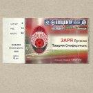 ZORYA LUGANSK TAVRIYA SIMFEROPOL 2012 FOOTBALL MATCH DAY TICKET UKRAINE