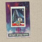 SOVIET INTERKOSMOS STAMP COLLECTORS CALENDAR CARD 1979