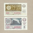 SOVIET UNION NATIONAL LOTTERY TICKETS PAIR FROM 1988