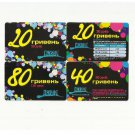 UKRAINE DJEANS NETWORK FOUR MOBILE TELEPHONE TOP UP CARDS